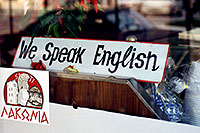 /images/133/1998-12-sparti-english.jpg - #00226: We speak English … Sparti, Greece … Dec 1998 -- Sparti, Greece