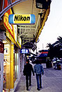 /images/133/1998-12-sparti-street7.jpg - #00239: Nikon sign on Photo store … images of Sparti … Dec 1998 -- Sparti, Greece