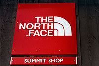 /images/133/1999-09-aspen-summit-shop.jpg - #00372: North Face Summit Shop store sign in Aspen … Sept 1999 -- Aspen, Colorado