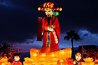 /images/133/2014-01-31-fhills-chin-new-5d2_0064.jpg - #11720: Wealth God at Chinese New Year Lantern Culture and Arts Festival 2014 … February 2014 -- Fountain Hills, Arizona