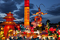 /images/133/2014-02-04-fhills-chin-monkey-5d2_1560.jpg - #11749: Monkey King at Chinese New Year Lantern Culture and Arts Festival 2014 … February 2014 -- Fountain Hills, Arizona