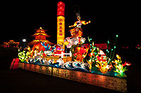 /images/133/2014-02-04-fhills-chin-monkey-5d2_1941.jpg - #11751: Monkey King at Chinese New Year Lantern Culture and Arts Festival 2014 … February 2014 -- Fountain Hills, Arizona